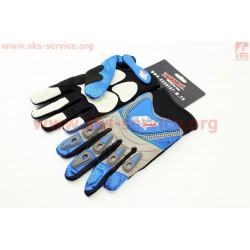 Перчатки VEGA NM-634