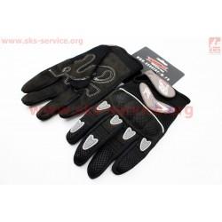 Перчатки VEGA NM-720