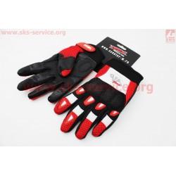 Перчатки VEGA NM-723