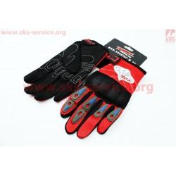 Перчатки VEGA NM-722