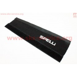Защита пера Spelli SPL-001