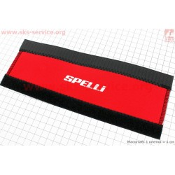 Защита пера SPL-810