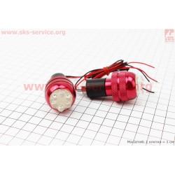 ЗАГЛУШКИ РУЛЯ H10BR LED