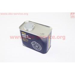 Тормозная жидкость MANNOL DOT-4 0,5л