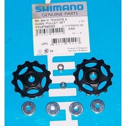 Ролики Shimano Alivio RD-M410