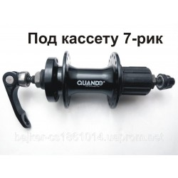 ВТУЛКА QUANDO KT-MD2R
