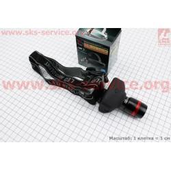 Фонарь налобный BL-6609 1-диод (линза)